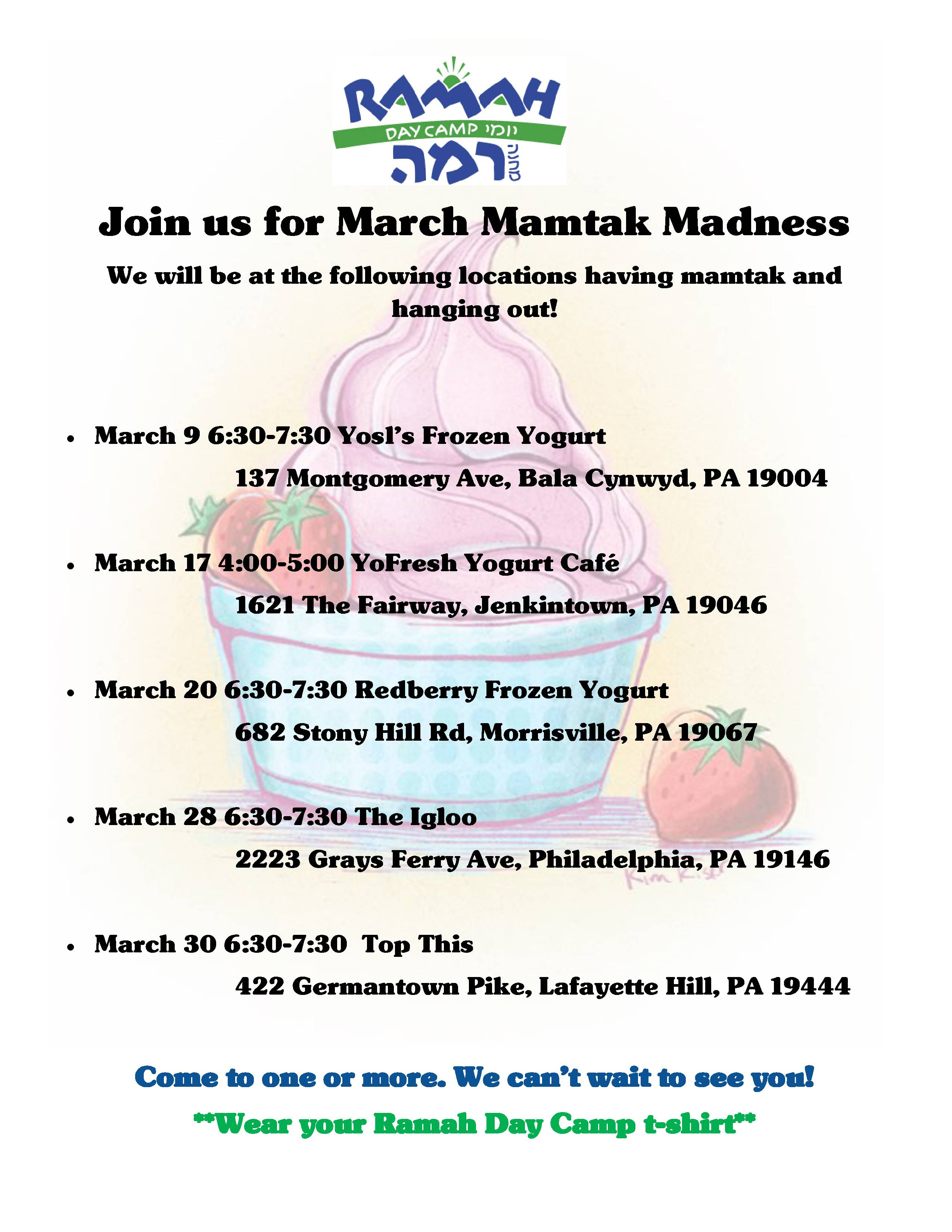 March Mamtak Madness